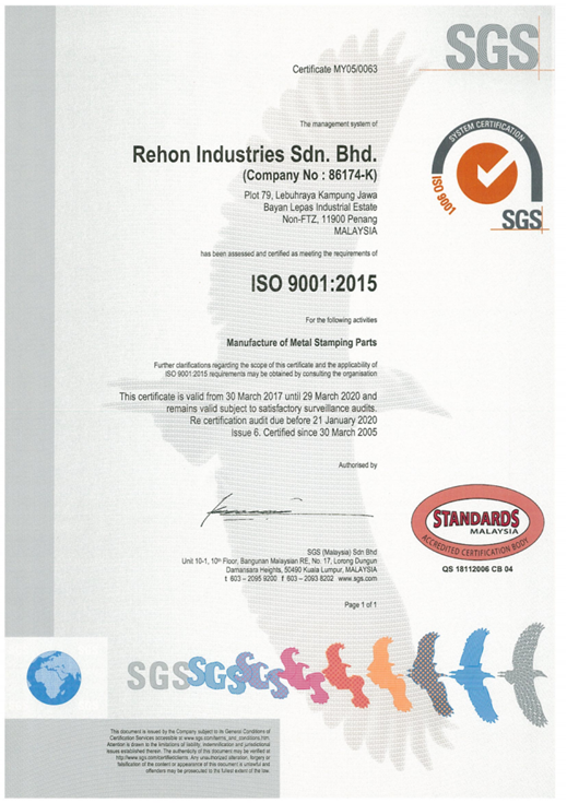 ISO9001_2015_STD.png